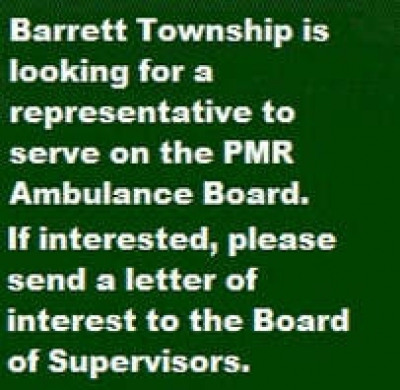 PMR Ambulance Board Vacancy