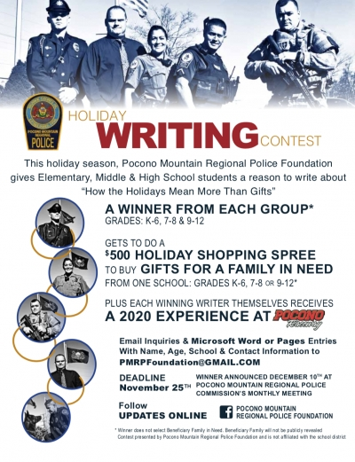 P.M.R.P.D. 2019 Holiday Writing Contest (K-12)